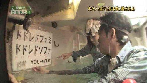 12 Game Show Jepun Paling Aneh Yang Tidak Masul Akal