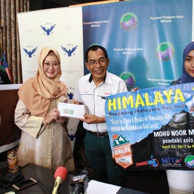 3637 Sidang Media Sumbangan Penajaan Expedisi Himalaya 2017 Ypnm 20 4 2017