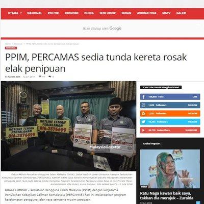 4512 Ppim Percamas Sedia Tunda Kereta Rosak Elak Penipuan Malaysia Gazette 13 6 18