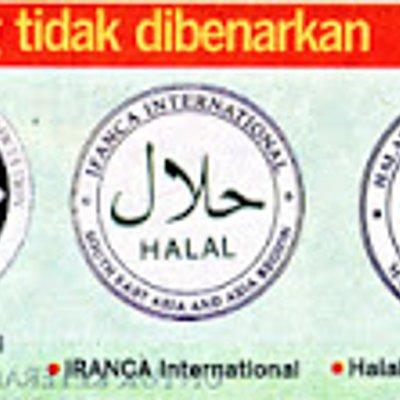 5 Ciri Ciri Logo Halal Malaysia