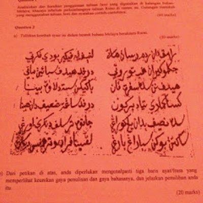 6431 Jadual Pemakanan Menurut Islam