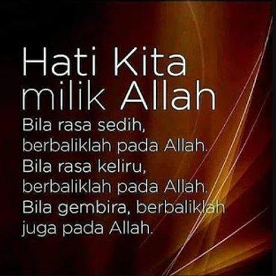 6672 Al Quran Surah