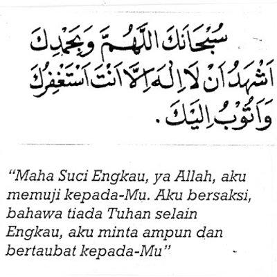 7107 Islam Itu Indah Aamiin