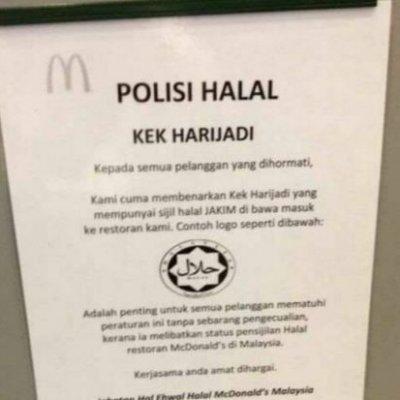 Amal Polisi Tiada Makanan Luar Mcdonald S Hanya Benarkan Kek Hari Jadi Ada Sijil Halal Masuk Premis
