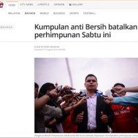 Anti Bersih Batal Demo Spin Murahan Portal Pro Pembangkang Bersih4