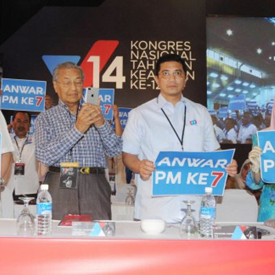 Anwar Ibrahim As Pm Ke 7