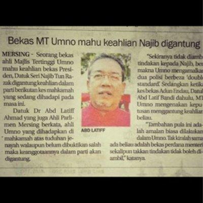 Apa Lagi Selepas Ini Atau Lebih Baik Najib Keluar Umno