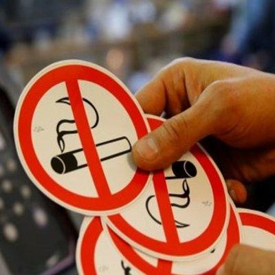 Arahan Larangan Merokok Yang Di Keluarkan Oleh Kementerian Kesihatan Perokok Kena Ambil Tahu Jangan Terkejut