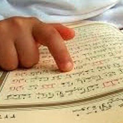 Bagaimana Mengeluarkan Susuk Dengan Air Ruqyah Surah Al Kahfi