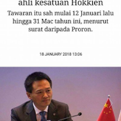 Bangganya Jadi Melayu Kan