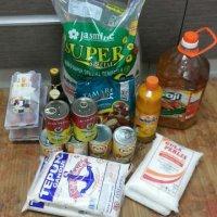 Barang Keperluan Subsidi Ramadhan