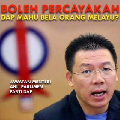 Belum Pernah Berlaku Lagi Di Malaysia Jangan Beri Peluang Kepada Mereka