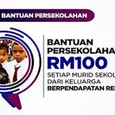Berkat Ke Duit Bantuan Persekolahan Rm100 Jika Ibu Bapa Tipu Pendapatan