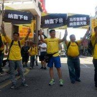 Bersih4 0 Gagal Rasis Memalukan