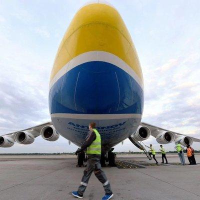 Biggest Airplane Antonov An 225 Mriya Landed In Klia
