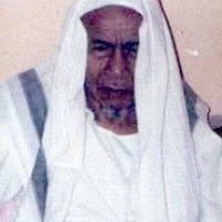 Biodata Muhyiddin Yassin Keluarga Keturunan Ulama