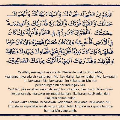 SOLAT PDF DHUHA SUNAT