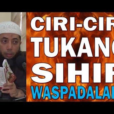 Ceramah Singkat Hukum Ucapan Selamat Natal Ustadz Aris Munandar