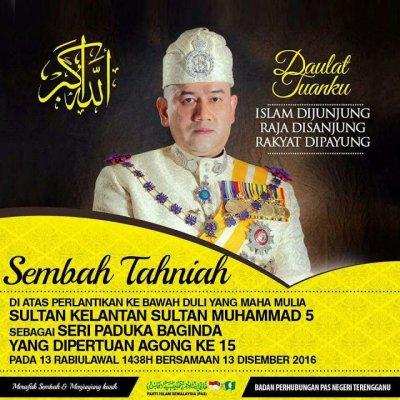 Surat Rasmi Cuti Pertabalan Sultan Johor Rasmi X