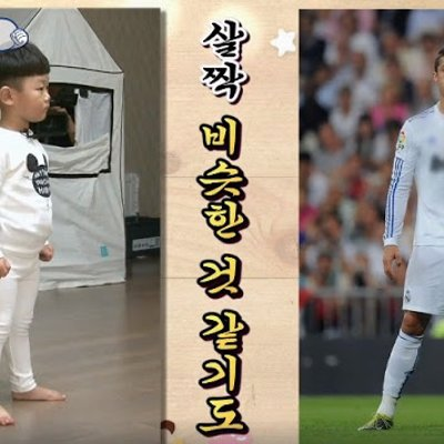Daebak Is The Next Cristiano Ronaldo