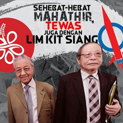 Dap Masih Ketua Mahathir Umpan Sahaja Itu Belum Masuk Sabah Dan Sarawak Untuk Dap Ppbm Tak Boleh Masuk