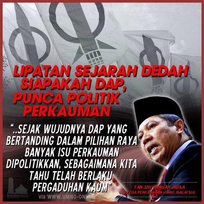 Dasar Komunis Kuku Besi Dap Lebih Zalim Dan Kejam Ditambah Pula Dengan Kehadiran Mahathir