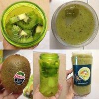 Diari Insta Iftar Minum Juice Kiwi Zespri
