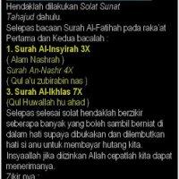 Doa Dari Ayat Al Qur An Supaya Hutang Lunas Mustajab  sc 1 st  Babab & Dari Ayat Al Qur An Supaya Hutang Lunas Mustajab