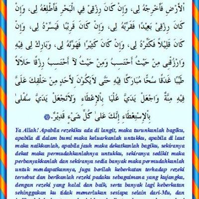 Doa Dipermudahkan Rezeki Yang Baik Mari Amalkan Saudara Saudaraku