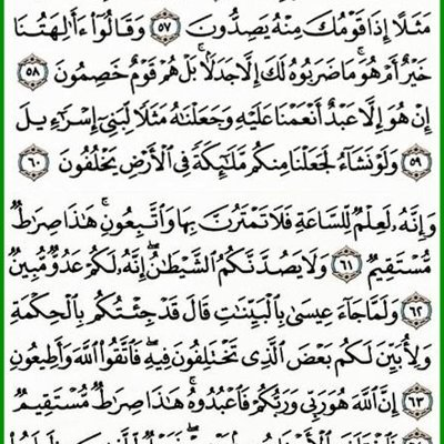 Doa Musnahkan Sel Barah Kanser