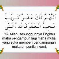 Doa Yang Bagus Di Amalkan Ketika Bulan Ramadhan Part 1