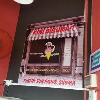 Dp Ais Krim Gula Apong Di Jun Rong Taman Sukma Kuching Sarawak