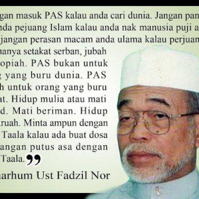 Dulu Allahyarham Tgna Lantik Saifuddin Nasution Sebagai Ketua Tabung Amanah Tok Kenali Kenapa Harakahdaily Tak Kritik