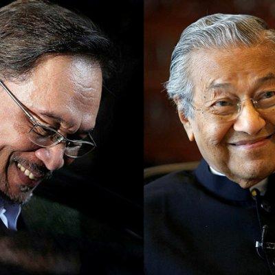 E Buku Ih 121 Kemelut Dalam Senyum Anwar Mahathir