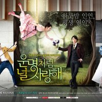 Fated To Love You Ost Part 3 Ready For Love By Megan Lee