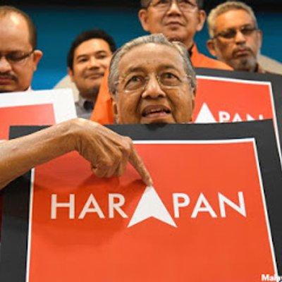Guan Eng Akan Khianati Mahathir Atau Mahathir Bungkus Pakatan Mana Satu Dulu