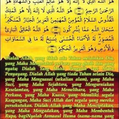 Hai Imam Pendekkan Sederhanakan Bacaan Ayat