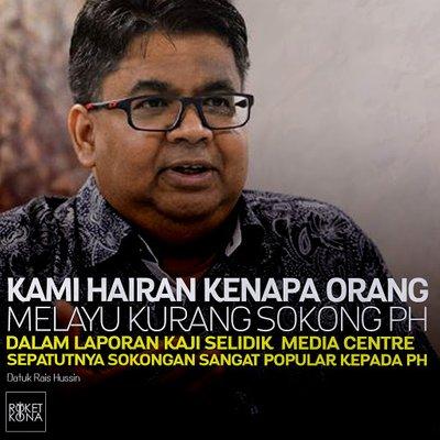 Harapan Yakin Kekal Kuasa Di Selangor Walaupun Sedang Berebut Kerusi