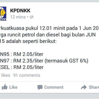 Harga Minyak Terbaru Petrol Ron95 Ron97 Diesel Naik Lagi