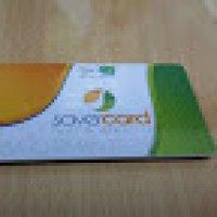 Hdn Saver Card