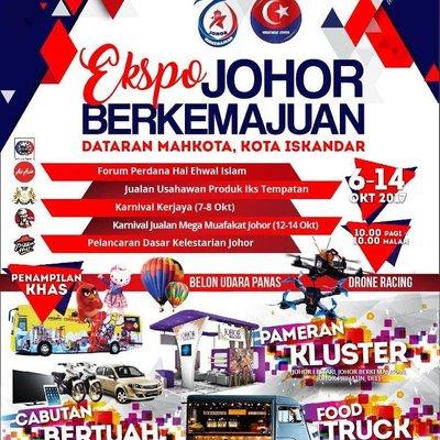 Hebahan Ekspo Johor Berkemajuan 2017