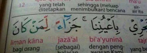Hukum Tulis Dan Baca Ayat Al Quran Dalam Tulisan Rumi