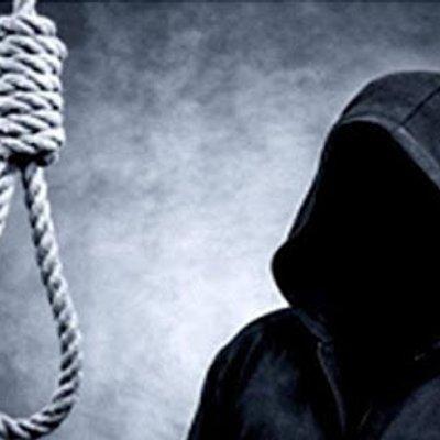 Info Hukuman Mati