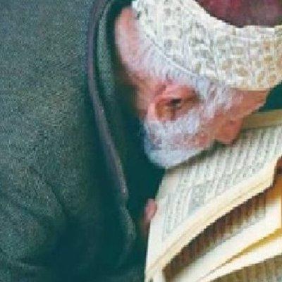 Inilah 20 Keajaiban Fadhilat Membaca Yasin Setiap Pagi Dan Nombor 8 Itu Paling Menakjubkan