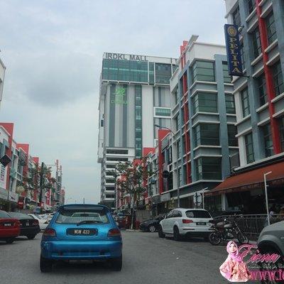 Irdkl Mall Pusat Hiburan Keluarga Dan Pawagam Pertama Di Shah Alam