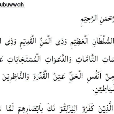 Jangan Gelaklah Masa Tengah Doa