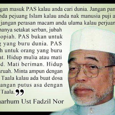 Jangan Lihat Mahathir Dengan Team Dahulu Kata Husam