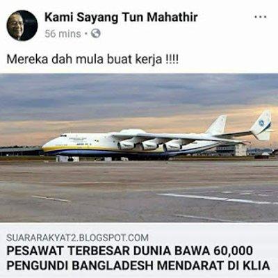 Kebodohan Pengikut Tun Mahathir Tak Dapat Dibendung Lagi Najibrazak Zahid Hamidi Tunfaisal Negaraku Kekalnajib Kn