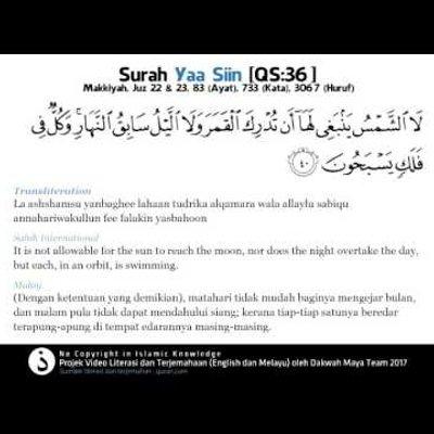 Keutamaan Dan Fadhilat Membaca Surah Yassin