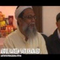 Kezaliman Sistem Perbankan Islam Metronewskl Ppim Tv